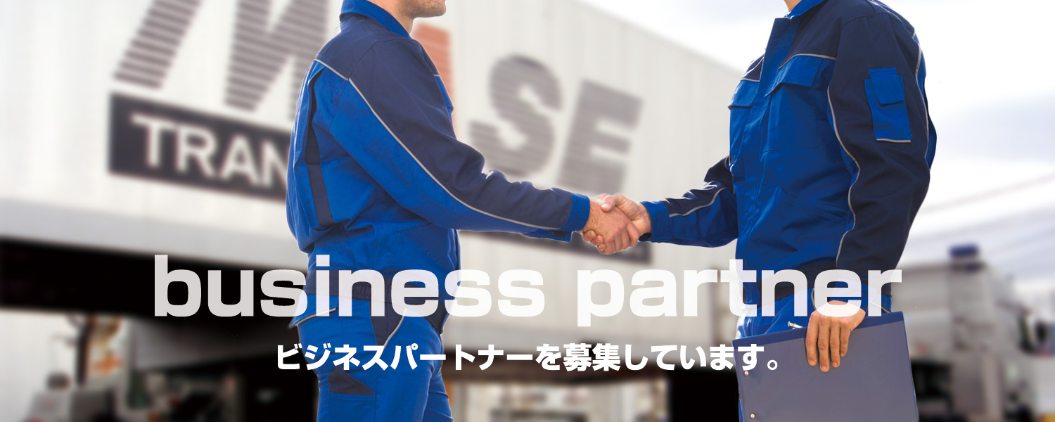 business-partner