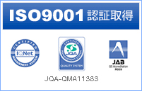 ISO9001 qualification