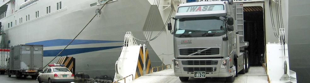 海外輸送・梱包