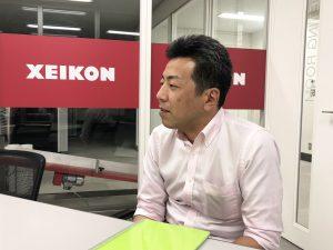 ザイコンジャパン株式会社